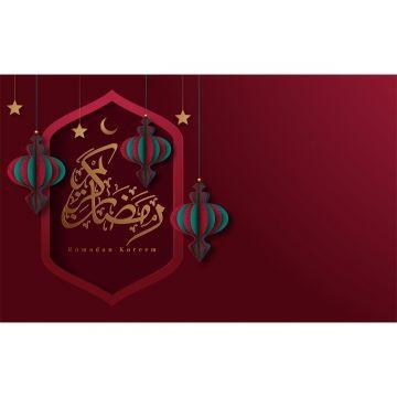 Pin On رمضانيات