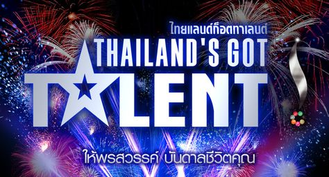 Brenden L. Reterritorialization is when people from the same culture take something from popular culture and make it their own but still having the main ideas.This is thailand's version of America's got talent this is an example of reterritorialization because they took a very popular show and made their own spin off.