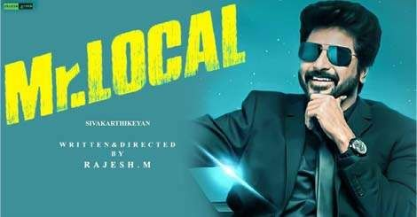 Mr Local Mp3 Song Download Hiphop Tamizha Mr Local Tamil Movie 2019 Movies 2019 Mp3 Song Mp3 Song Download