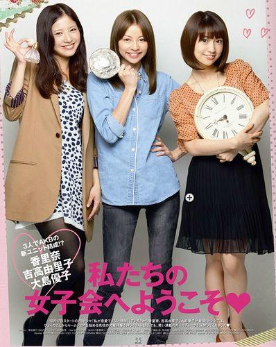 kj drama love drama tv shows movie tv