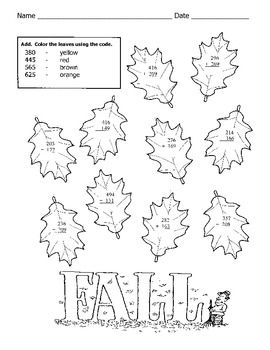 Fun Fall Math Worksheet 3 Digit Addition With Regrouping Fall Math Math Worksheet Subtraction With Regrouping Worksheets