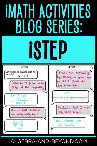 Istep Is A Great Way For Students To Verbally Communicate Math Concepts Perfect Activity For Your Algebr Math Blog High School Math Middle School Math Teacher 6th grade istep practice worksheets