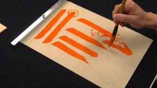 日浦健 On Twitter Japanese Calligraphy Learn Japanese Ukiyoe