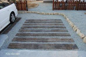 枕木と砂利を使った駐車場 姫路市 3 コンクリート枕木 駐車場