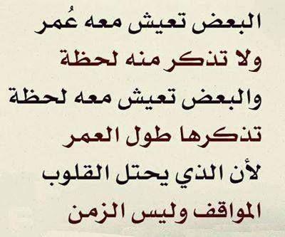 أصعب الذكريات هي ذكريات الص داقة Math Arabic Calligraphy Calligraphy