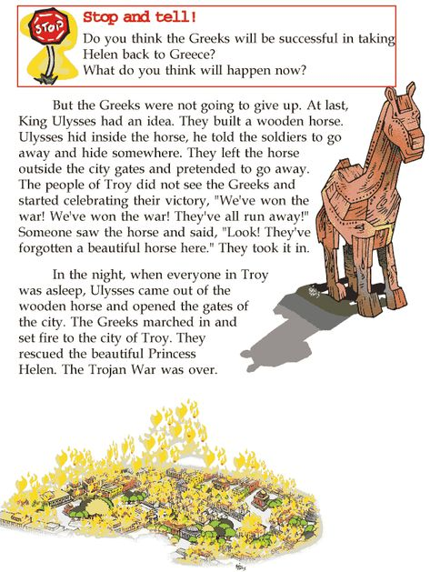 Grade 2 Reading Lesson 13 Myths And Legends - A Wooden Horse (2 ...