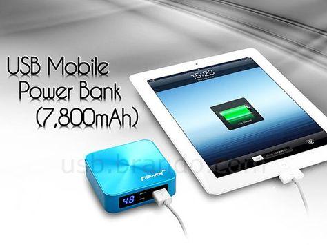 The USB Mobile Backup Battery