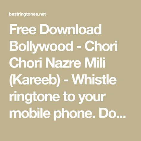 whistling ringtone download