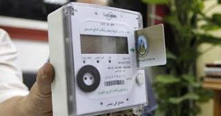 مدونة رحلة سفر خطوات بسيطة لتجنب ارتفاع فاتورة الكهرباء Electronic Products Walkman Mp3 Player