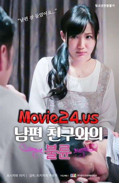 Film semi 2020