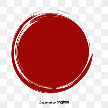 Antiquity Chinese Style Ink Simple In 2021 Brush Stroke Png Circle Clipart Brush Background