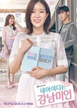 Watch My ID is Gangnam Beauty Episode 1 Eng Sub Online in