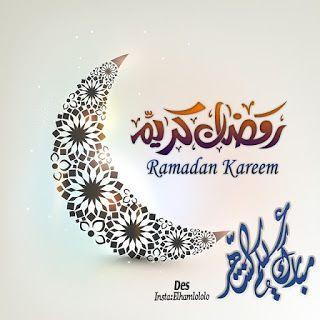 رمزيات رمضان 2021 احلى رمزيات عن شهر رمضان Ramadan Birthday Quotes For Best Friend Islam For Kids