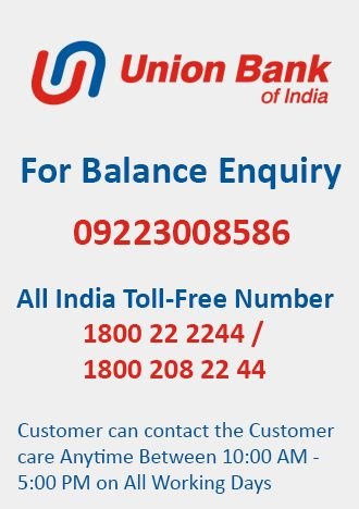 Union Bank Balance Check Number In 2020 Union Bank Mobile Banking Banking
