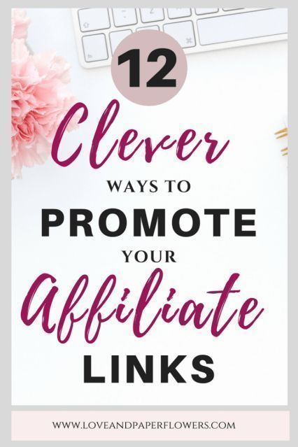 Affiliate marketing is one of the best ways to make money blogging. Learning all about affiliate links and where to promote your affiliate links could have a direct impact on your affiliate earning. #affiliatemarketing #affiliatelinks #passiveincome #makemoneyblogging #makemoneyonline