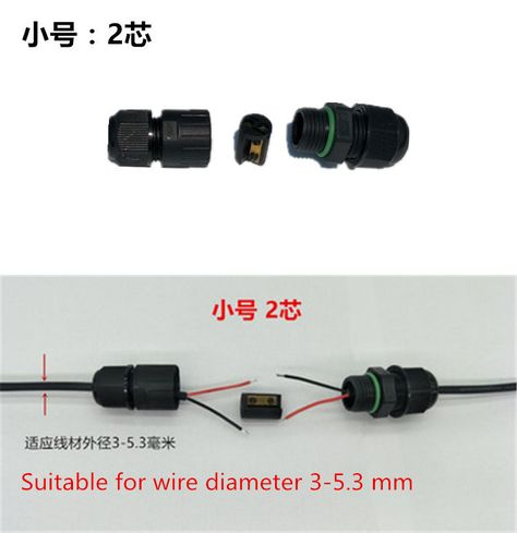 1pcs Yt2239 2 Core Waterproof Connector Power Cable Connector Ip68 Suitable For Wire Diameter 3 5 3 Mm And 5 7 5mm Power Cable Wire Suitable