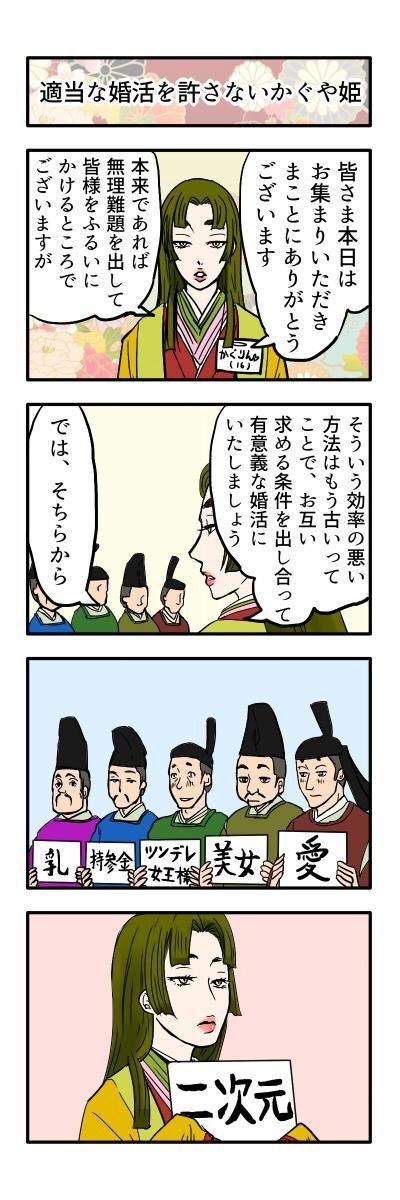 昔話 面白い 語って伝えよう!日本の昔話の魅力と読み聞かせのコツ