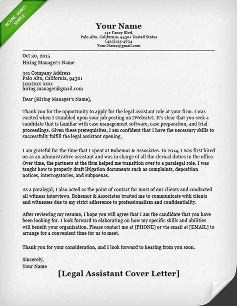 Cover Letter 23 Best Paralegal Images On Pinterest Lawyer ...
