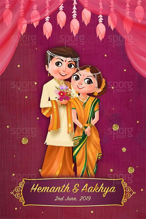 Illustrated Marathi Wedding Invitation