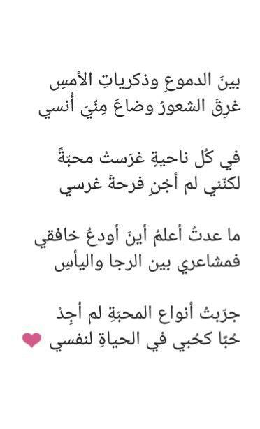 د ماجد عبد الله Math Quotes Calligraphy