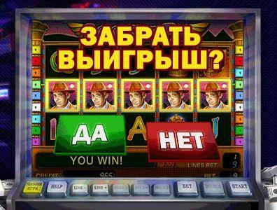 обзор казино онлайн с бонусом за регистрацию