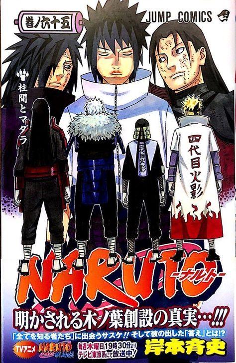 Naruto Manga Poster Manga Collection Anime Cover Photo Manga Covers
