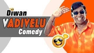 Diwan Tamil Movie | Back To Back Comedy Scenes | Sarathkumar | Kiran Rathod | Vadivelu | Manorama