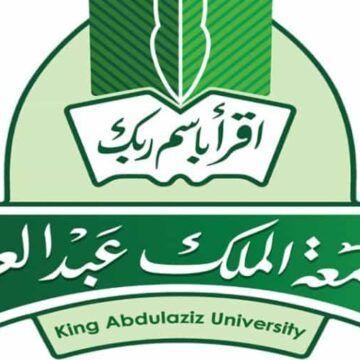 كل ما قد ترغب في معرفته حول نظام اودس بلس جامعة الملك عبدالعزيز University