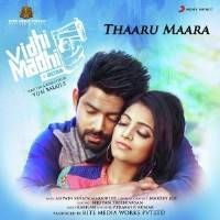 Vidhi Madhi Ultaa 2017 Tamil Movie Mp3 Songs Download Isaimini Kuttyweb Mp3 Song Download Mp3 Song Songs