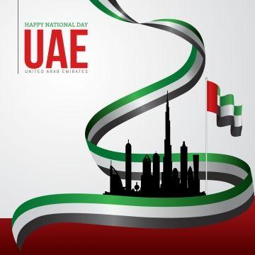 الامارات يوم الاستقلال التوضيح النواقل دولة الإمارات العربية المتحدة باليوم الوطني الإمارات العربية المتحدة اليوم الوطني Png والمتجهات للتحميل مجانا Uae National Day Kuwait National Day National Day