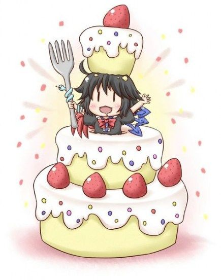42 Ideas Birthday Cake Drawing Anime Drawing Cake Birthday