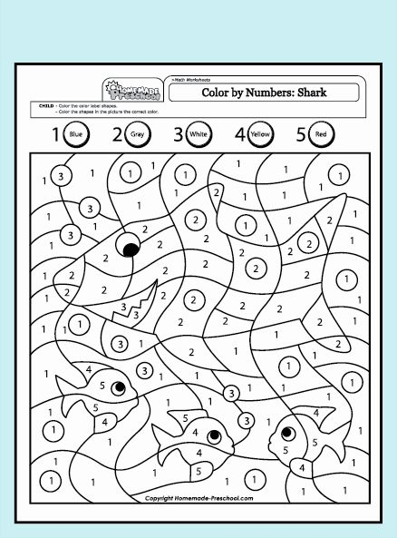 Number Coloring Worksheets For Kindergarten Pdf In 2020 Color