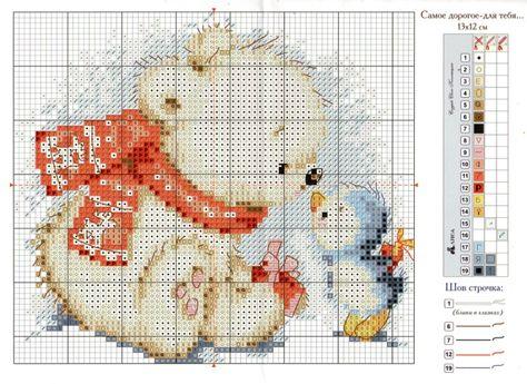 Схемы для вышивания крестиком набор