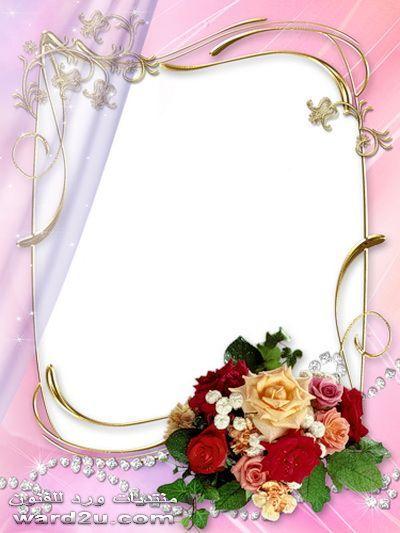اطارات ورد للصور و بطاقات التهنئة نسطرها بمداد الود و الحب Wedding Frames Flower Background Images Framed Wedding Photos