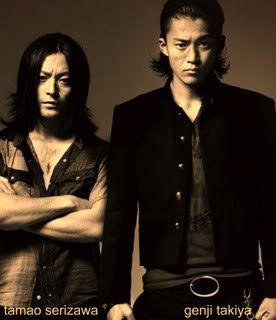 Foto serizawa dan genji 9