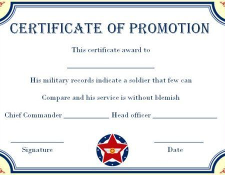 Printable Officer Promotion Certificate Template In 2021 Certificate Template Certificate Of Achievement Template Certificate Of Completion Template