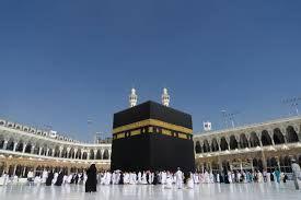 Image Result For Kabah Hd Mekkah Mekah Ziarah