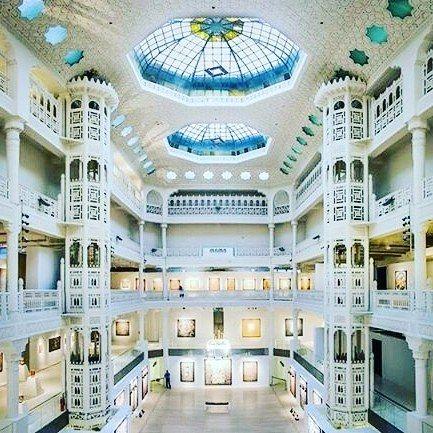 The Museum Of Modern Art In Algiers Algeria متحف الفن المعاصر