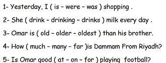 الإنجليزي ثاني متوسط الفصل الدراسي الأول Drink Milk Playing Football Omar