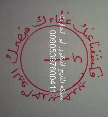 خواص ومنافع اسماء الله الحسنى ومنها اللطيف Islamic Quotes Quran Magic Book Books Free Download Pdf