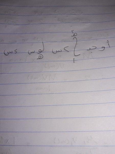 ارید الحل ويعطيكم العافية اوجد تكامل 2س لوهـس دس عندما س من 1 الى هـ2 Math Math Equations