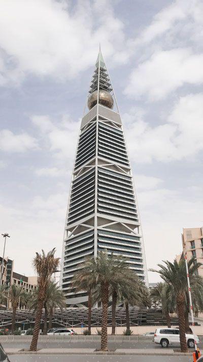 Riyadh Three Day Itinerary Tips Savvy Fine In 2021 Riyadh House Of Saud Beautiful Buildings