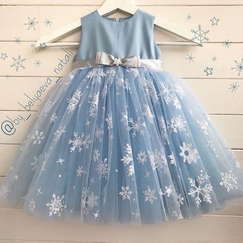 Свадебное платье от мухи купить в москве