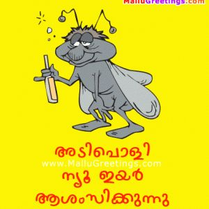 funny new year quotes in malayalam new year quotes funny
