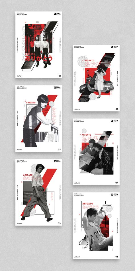 Japan Poster Design Inspiration, Minimalist and Creative Graphic Design Project by Zeka Design