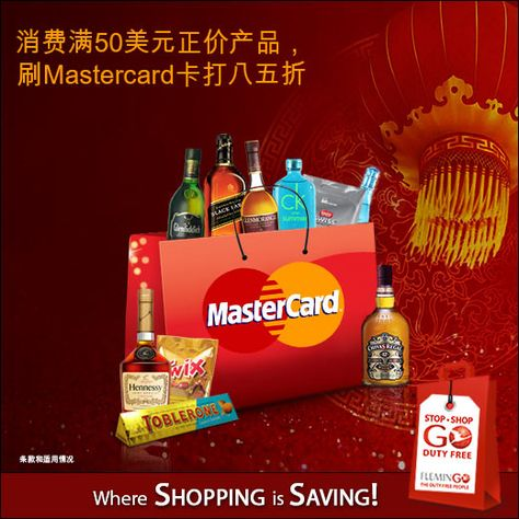 All #MasterCard users, now get 15% OFF on $50 and above on non-promotional items!