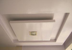 Pop Ceiling Designs For Hall Design Simple False Latest Plaster Of Et Simple P O P Ceiling Design Ceiling Design Bedroom Pop Design For Roof Pop Ceiling Design