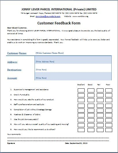 The customer feedback form is a written document or tool that is - visitors log template