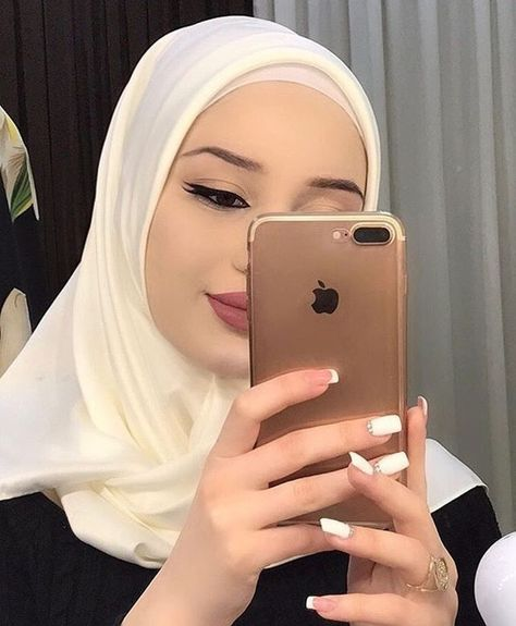 Girl chechen facebook muslim ISIS conned