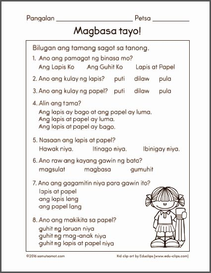 Filipino Worksheet For Kindergarten 2 In 2020 Reading Worksheets 1st Grade Reading Worksheets Kindergarten Reading Worksheets